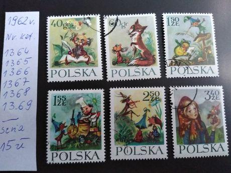 Znaczki pocztowe Polska 1962r
