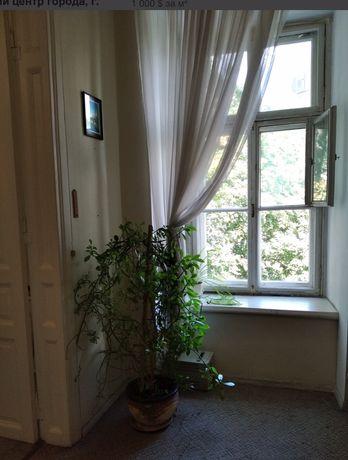 Квартира в районе Соборной площади . Крепкий дом -памятник архитектуры