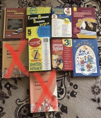 Книги учебники в школу гдз решебник 3-5-7-8класс
