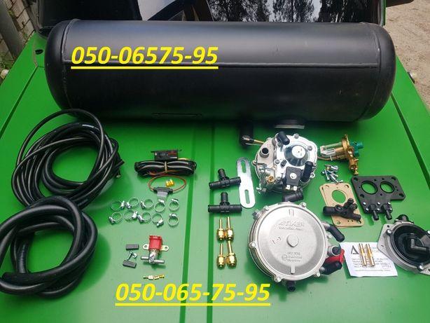 ГБО 2 на інжектор/карбюратор гарантія Італія повний комплект