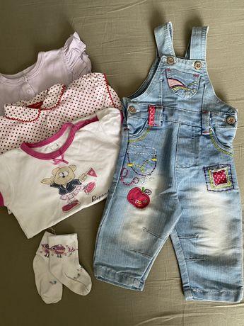 Набором одяг б/в для дівчинки 2-4 міс (джинс комбез,бодік,ромпери)