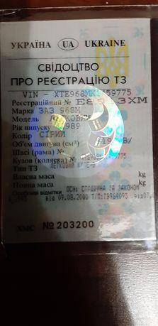 Продам ЗАЗ 968М   1989р