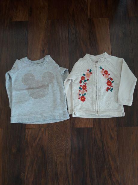 Bluza bluzy komplet paka zara reserved