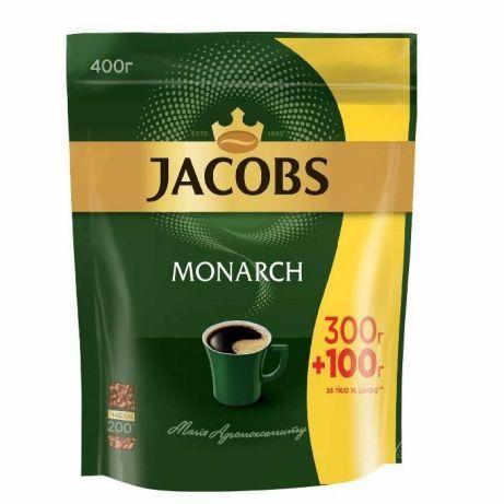 Кофе Якобс 400грамм ОРИГИНАЛ 100% (не бразилия)
