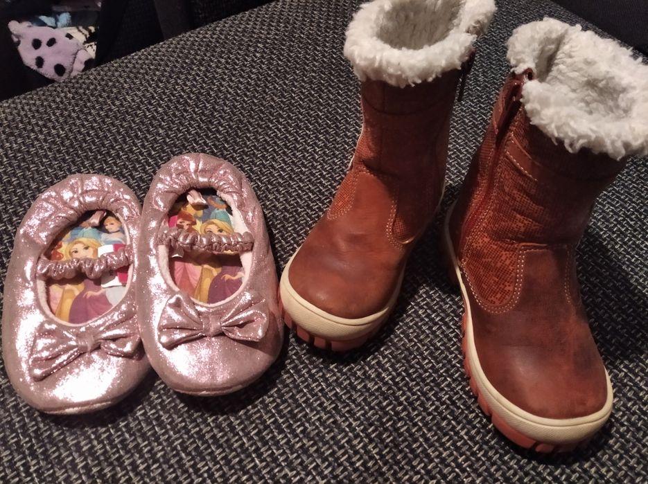 Buty dziecięce Lasocki rozm. 22 Wyszków - image 1