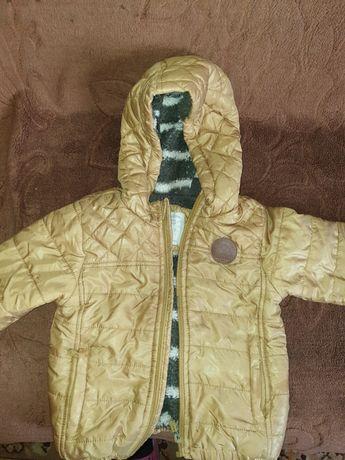 Złota kurtka na chłopca lub dziewczynkę