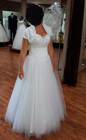 okazja! Piękna Suknia Ślubna