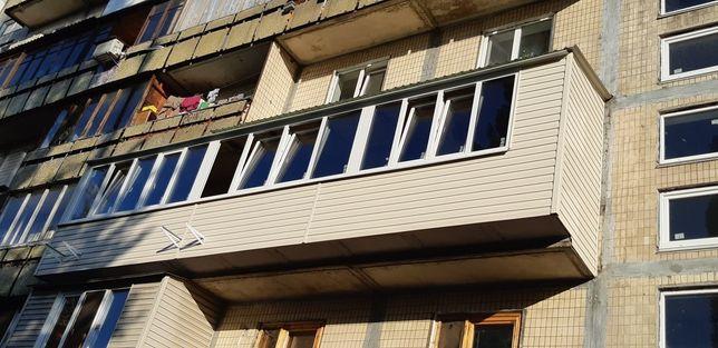 Вынос Сварка Балкона Обшивка Утепление Балкон под ключ Киев