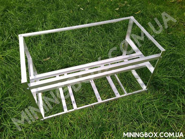 Каркас, риг 100% алюминий, для 4-5-6-7 карт, 70x35x35 см майнинг ферма