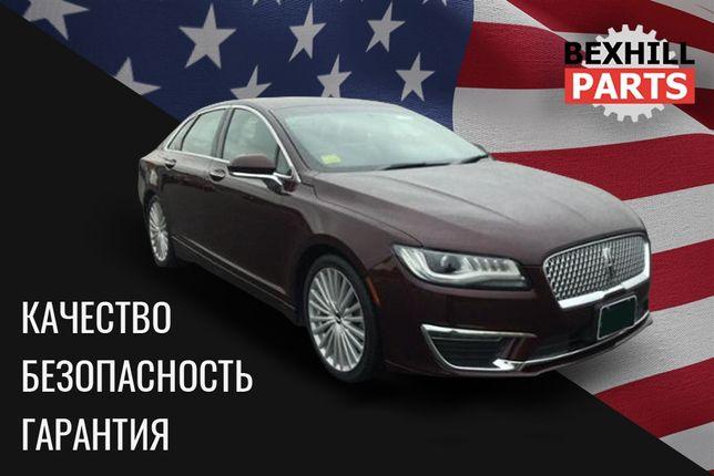 Разборка автомобиля Lincoln Mkz Reserve 2015-2020 запчасти ШРОТ