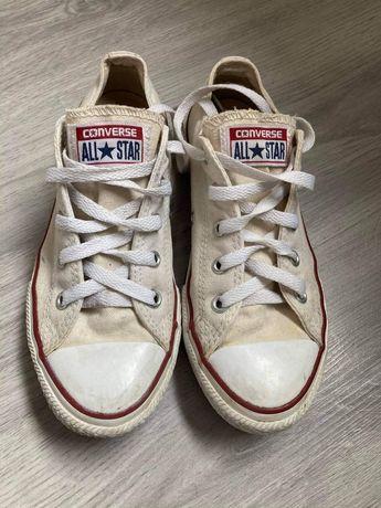 Converse obuwie dziecięce