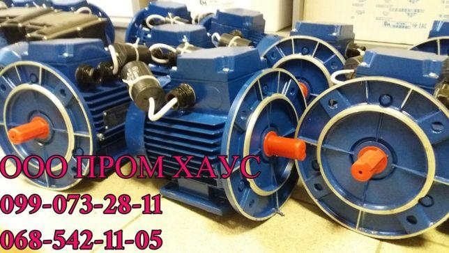 Электродвигатель однофазный,трехфазный,новый,бу,4 квт,3квт,2.2квт,1.5к