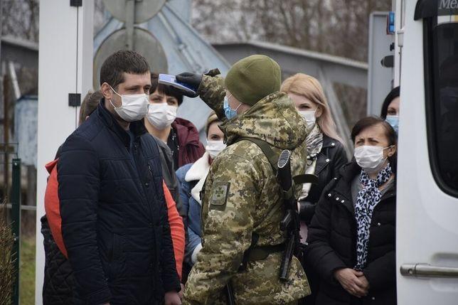 Зроблю документи для перетину кордону без обсервації через Польщу