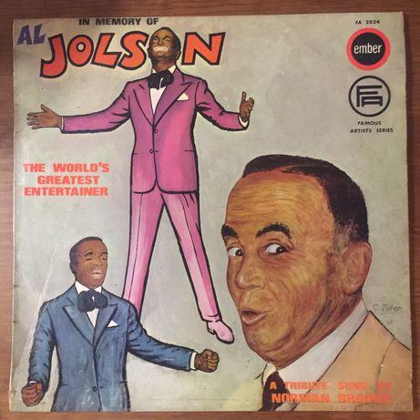 Disco In memory of Al Jolson - by Norman Brooks 1966