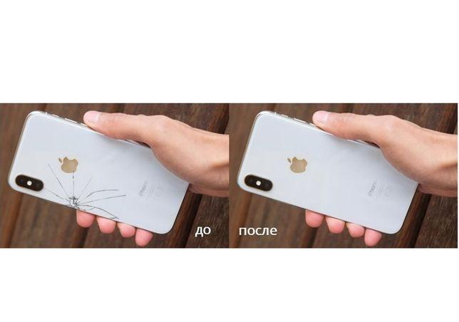 Замена стекла iPhone 8 X Xs Max XR 11 Pro корпуса крышки заднего айфон