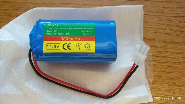 Bateria akumulator ILIFE V7s A4 A6 A8 V7s PLUS V7s PRO