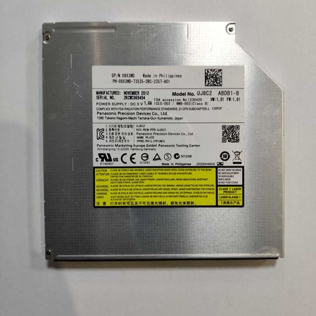 Дисковод/оптический DVD привод для ноутбука 12.7мм Panasonic