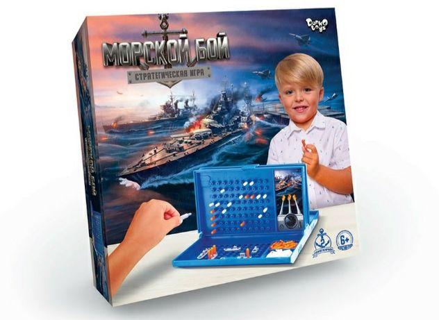 Настольная игра Морской бой Настольна гра Морський бій