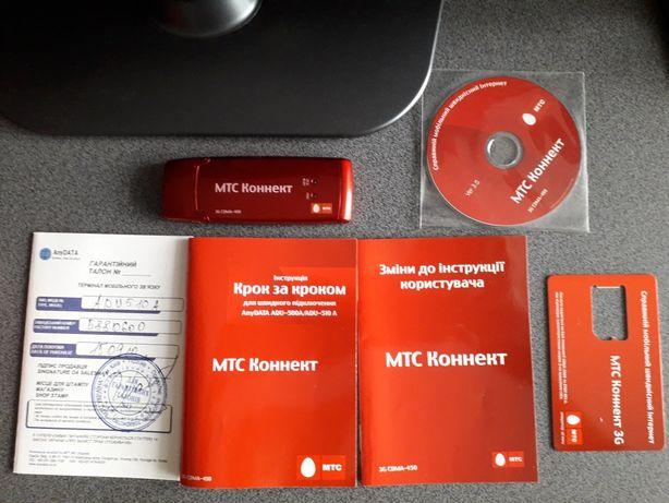 С документами и коробкой Модем AnyData ADU-510A 3G CDMA 450.