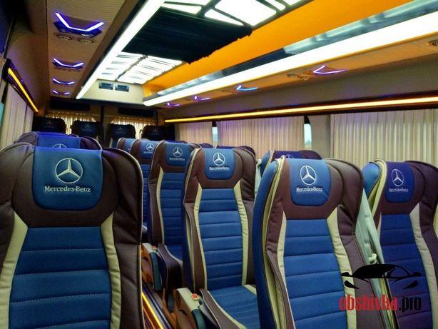 Перетяжка салона микроавтобусов, обшивка сидений, переоборудование бус