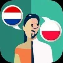 Tłumacz Niderlandzki / Holendersko - Polski (Do 24H)
