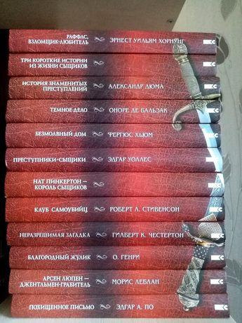 """Коллекция книг """"Великие сыщики и великие мошенники"""""""