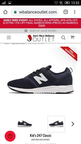 Новые кроссовки New balance, оригинал, размер 37-37.5