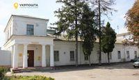 Будівля 1820–1830рр., просп. Олександрійський (50-річчя Перемоги), 43.