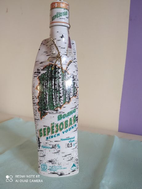 Butelka kolekcjonerska porcelana wódka brzozowa