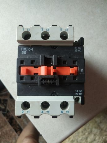 Пускатель электромагнитный Контактор