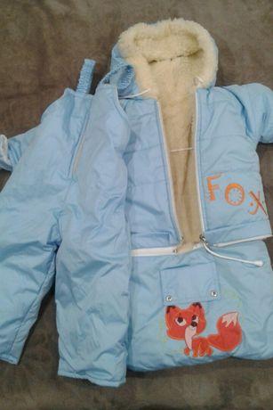 Куртка,Комбинезон, конверт детский зимний на мальчика, девочку 0-1,5 л