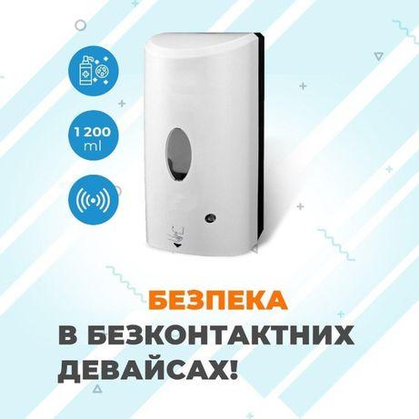 Дозатор диспенсер сенсорный, бесконтактный для антисептика, мыла
