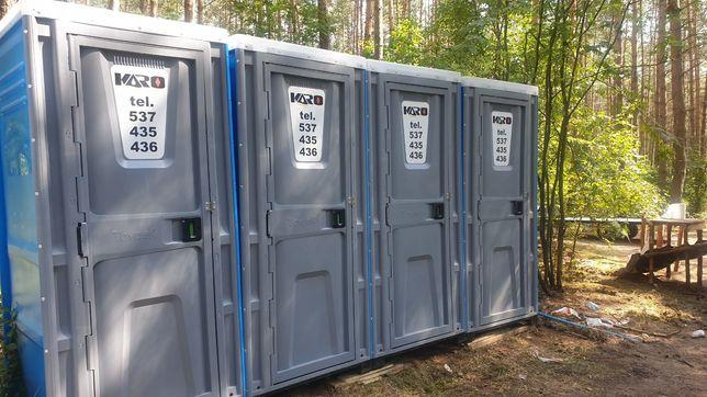 Wynajem toalet przenośnych, WC