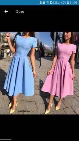 Платье красивое нарядное летнее