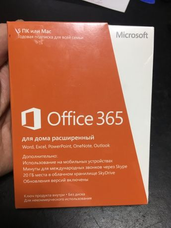 Microsoft Office 365 Home 5 User 1 Year Subscription Russian