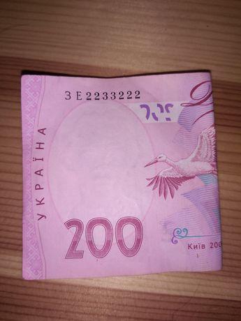 Купюра. Деньги. ЗЕ 2233222. Необычный номер. Коллекционирование.