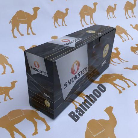Гильзы для набивки табаком / Сигаретные гильзы