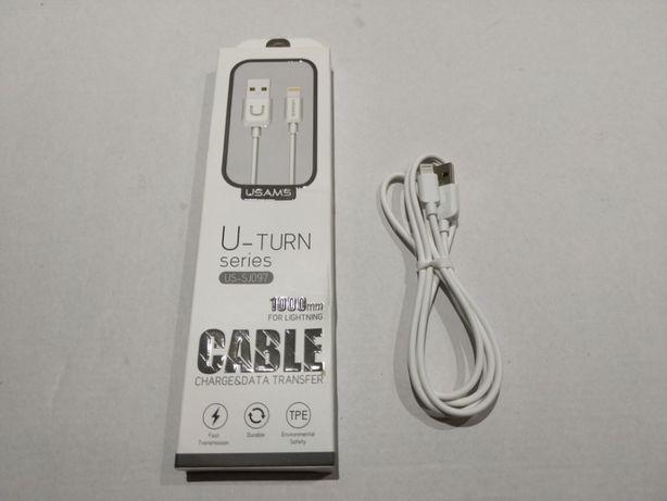 Usams U-Turn оригинальный lightning кабель с быстрой зарядкой 2А (1 м)
