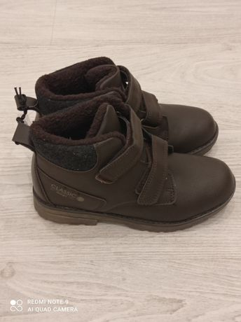 Buty chłopięce ocieplane rozmiar  33 - nowe.