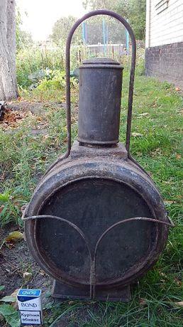Старинный керосиновый фонарь с паровоза.Фара.