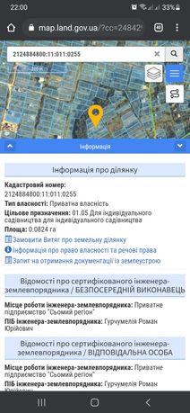 Земельна ділянка, підсадівництво, 0.824 га, район джерельної