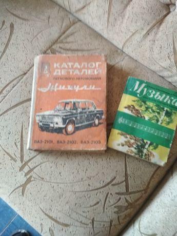 Книги 1975 интересные