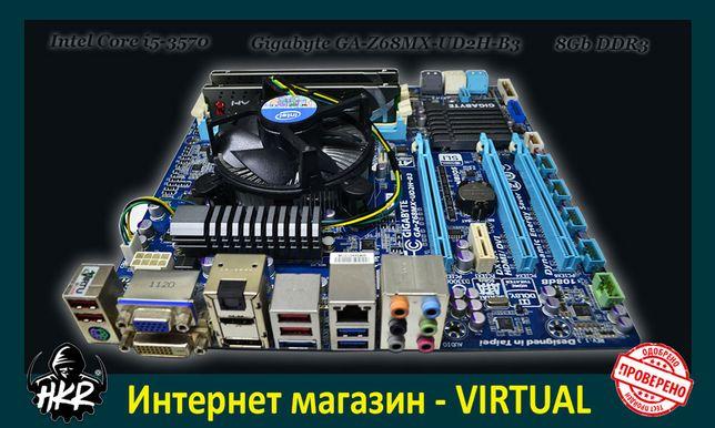 Комплект i5-3570 | Gigabyte GA-Z68MX-UD2H-B3 | DDR3 8Gb | s. 1155