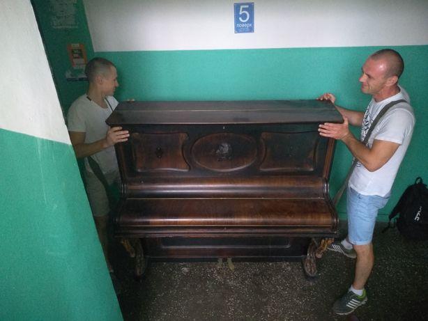 Перевозка пианино и рояль.услуги грузчиков.