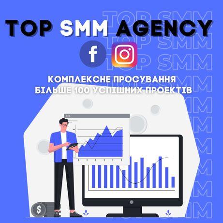 SMM услуги   продвижение Instagram   Facebook   таргет
