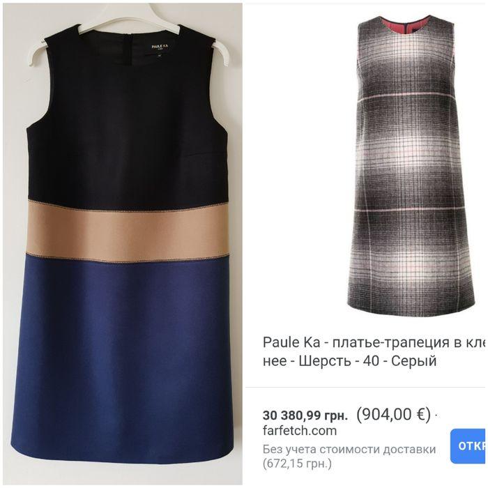 Платье Paule Ka 100% шерсть Хмельницкий - изображение 1