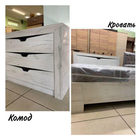 Кровать комод тумба шкаф спальня в наличии