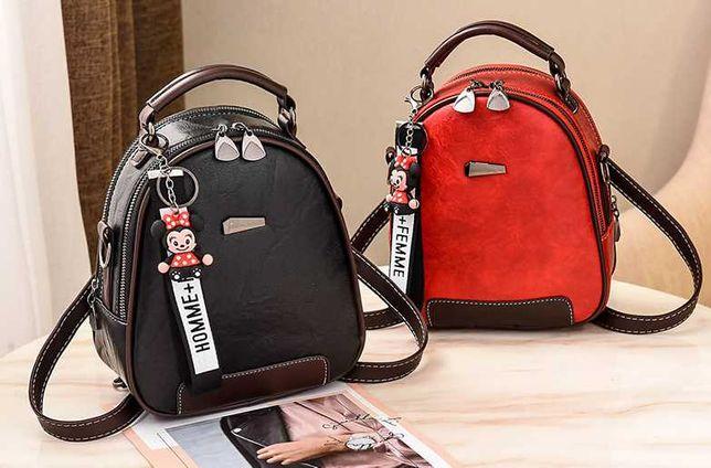 Стильная женская сумка рюкзак, полукруглая, 6 цветов