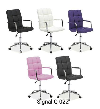 Стілець -Компютерний Signal-Q-022.Акційна-Цена