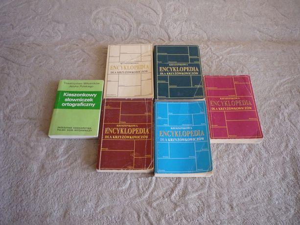 kieszonkowa encyklopedia dla krzyżówkowiczów+gratis